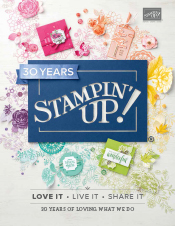 Have You Received the New 2018-2019 Stampin' Up! Catalog?